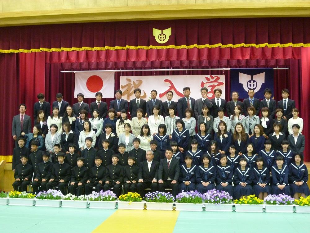 日高中入学